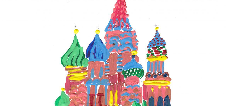 Resultado de imagen para BUENOS AIRES CELEBRA RUSIA